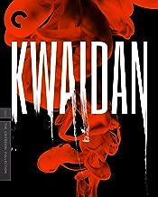 Kwaidan (Criterion Collection) [Blu-ray]
