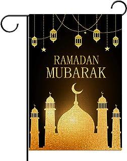 علم رمضان مبارك للحديقة 12.5 × 18 حجم مزدوج رأسي إسلامي إسلامي احتفال يارد لافتة إسلامية للمسلم رمضان بارتي ديكور خارجي