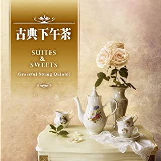 lakme flower duet string quartet