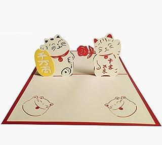BC Worldwide Ltd carta pop-up 3D fatta a mano soldi gatto compleanno, anniversario di matrimonio, fidanzamento, San Valent...