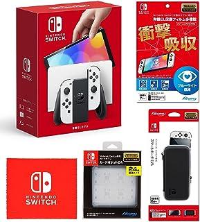 Nintendo Switch(有機ELモデル) Joy-Con(L)/(R) ホワイト+【任天堂ライセンス商品】Nintendo Switch (有機ELモデル)専用有機EL保護フィルム 多機能+Nintendo Switch 専用 スマート...