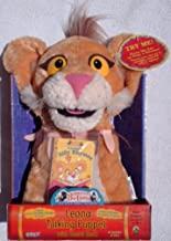between the lions puppet