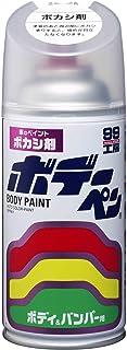 SOFT99 ( ソフト99 ) ペイント ボデーペン ボカシ剤 08004 [HTRC2.1] B-35