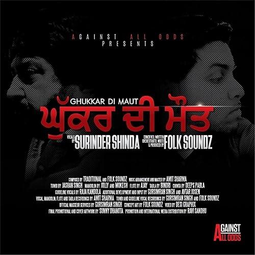Ghukkar Di Maut (feat. Surinder Shinda) de Folk Soundz en ...