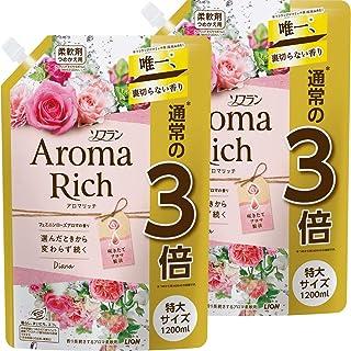 【まとめ買い 大容量】ソフラン アロマリッチ ダイアナ(フェミニンローズアロマの香り) 柔軟剤 詰め替え 特大1200ml×2個セット