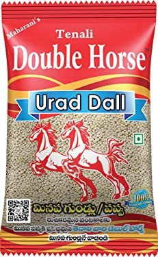 Tenali Double Horse Urad Dall Whole 1 Kg Pack of 3
