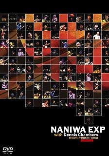 NANIWA EXP. with デニス・チェンバース /DRUM'n DRUM TOUR[DVD]
