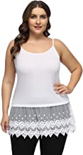 Women's Plus Size Lace Trimmed Camisole Layering Cami Tank Top Extender