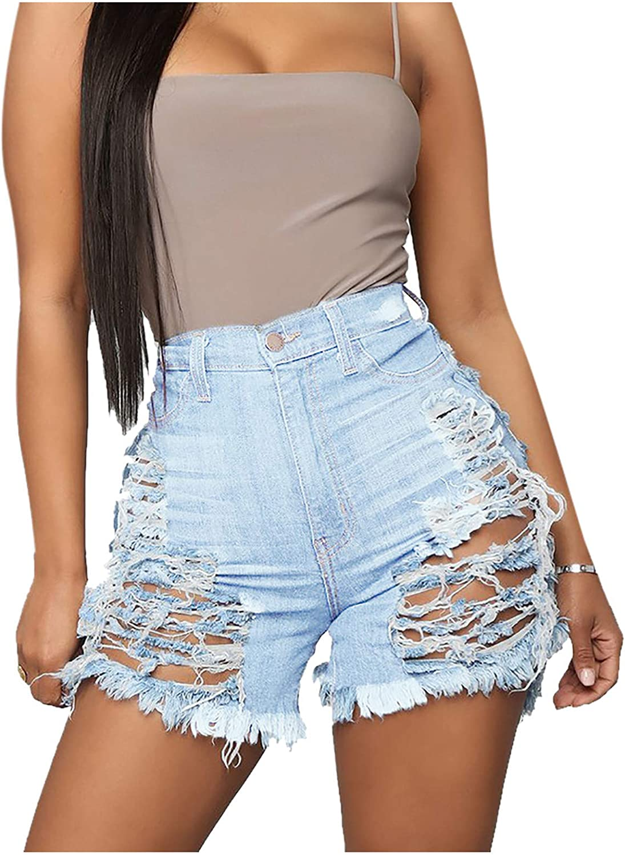 AmazingDays Womens Jeans Shorts Summer Casual High Waisted Ripped Frayed Raw Hem Cut Off Denim Shorts
