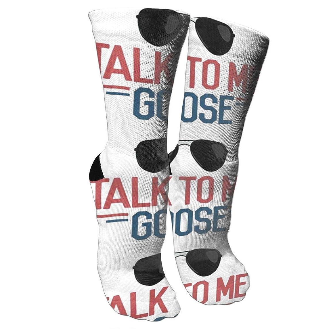 HUSIAJPK New Talk Goose New Parents Funny Saying Baby Onesie Bodysuit Athletic Tube Stockings Women's Men's Classics Knee High Socks Sport Long Sock One Size
