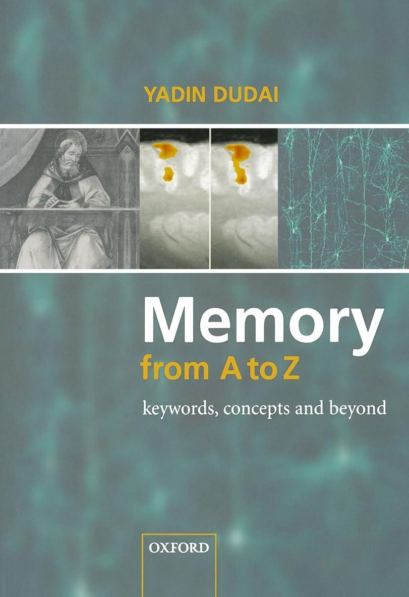 ロマンスソーダ水放映Memory from A to Z: Keywords, Concepts, and Beyond