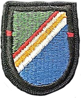 75th RAN 1st BN Beret Flash