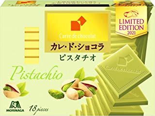 森永製菓 カレ・ド・ショコラ&ltピスタチオ&gt 18枚 ×6個