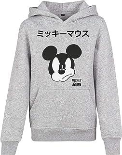 Mister Tee Kids Mickey Japanese Hoody Sudadera Unisex Adulto