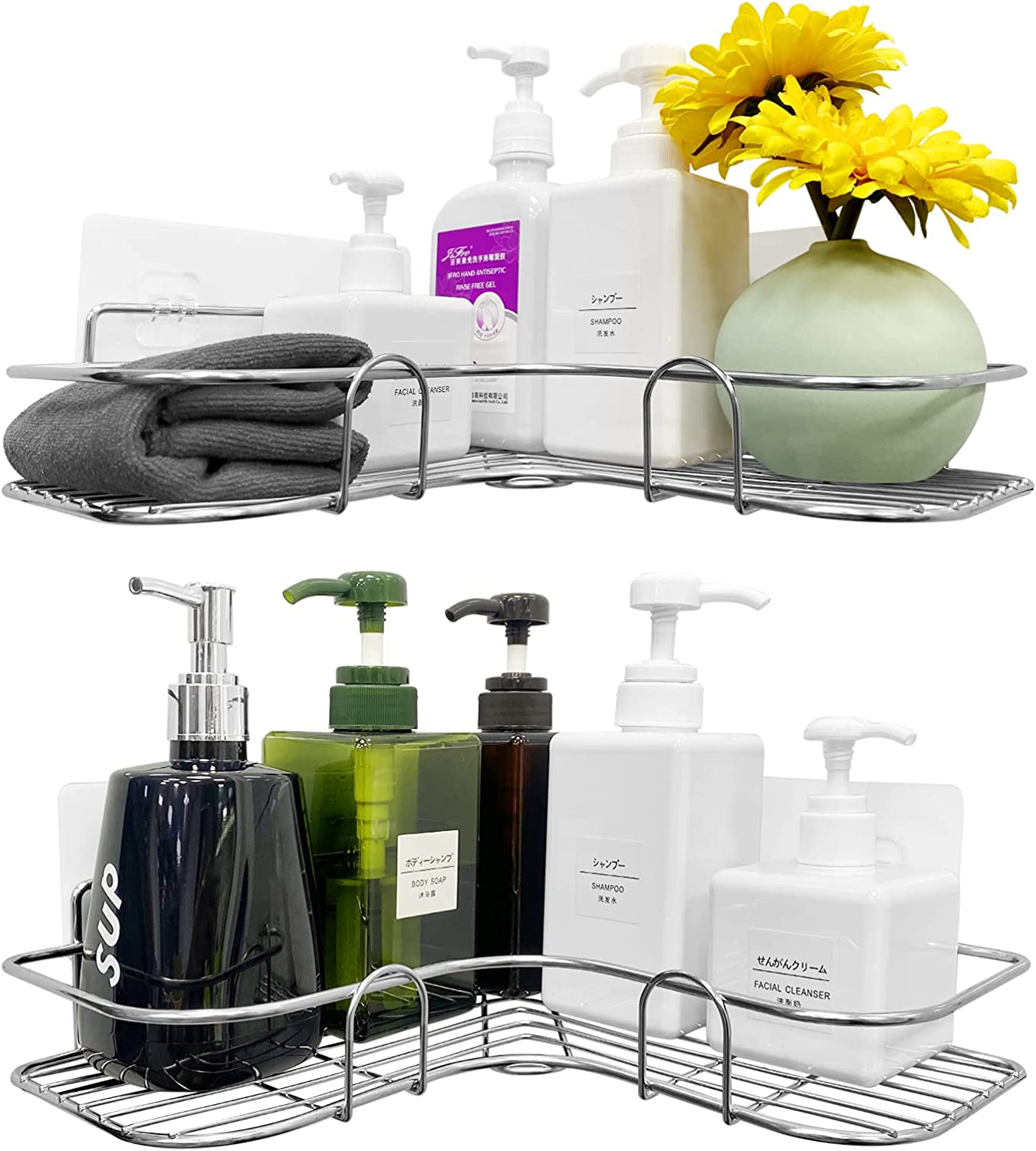 New life GERYLOVE 2-Pack Rustproof Sus304 Stainless Steel store Sh Shower Caddy