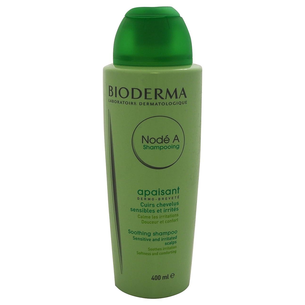 天の小説政治的Bioderma - Node A Shampooing Soothing Shampoo [並行輸入品]