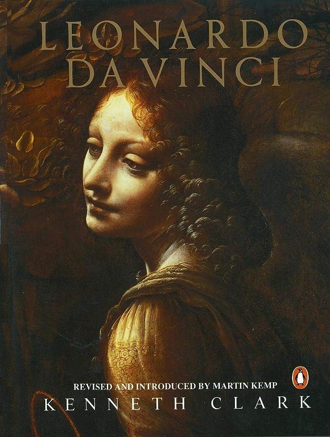 科学拡散する小売Leonardo Da Vinci (English Edition)