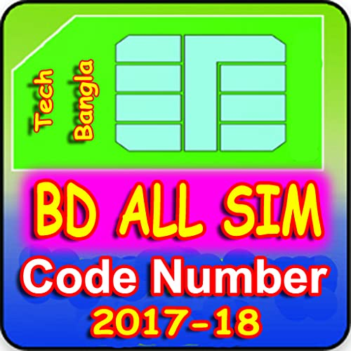 Top 100 Sim USSD Code All New BD 2017-18