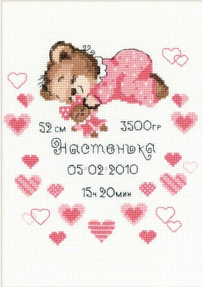 RIOLIS Albuquerque Mall Counted Cross Stitch Announceme 7inX9.5in-Girls Birth Kit Bombing free shipping