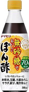 ヤマモリ 無砂糖でおいしい ぽん酢 360ml ×4個