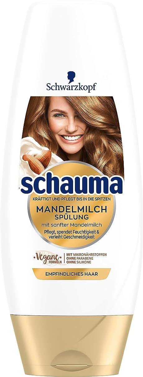 食事ゴミ箱ミュウミュウSchaumaアーモンドミルクコンディショナー250 ml