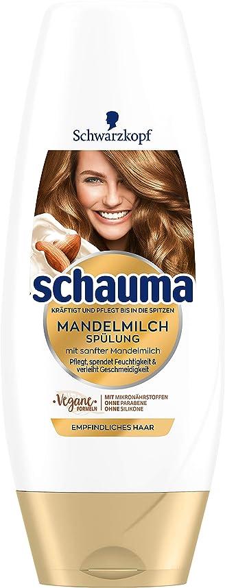 糞クスクスまだSchaumaアーモンドミルクコンディショナー250 ml