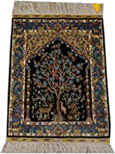 Yilong 1.5'x2' Small Handwoven Silk Tree of Life Design Persian Area Rugs Pure Hand Knotted Oriental Carpet Mats (Blue)
