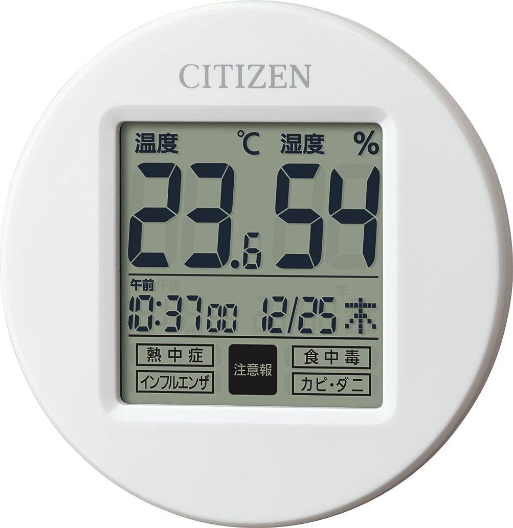 パレード光景状態CITIZEN シチズン 温度計 湿度計 時計付き ライフナビプチA 8RD208-A03
