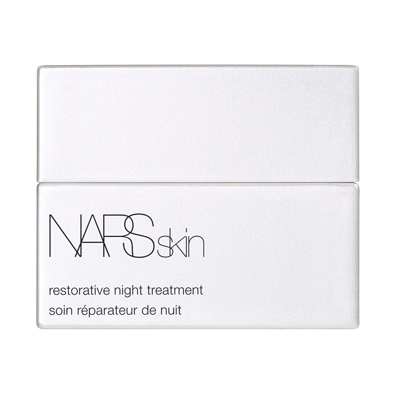 ペーストアーティキュレーション雪のNARS Restorative Night Treatment,30ml/0.96oz [並行輸入品]