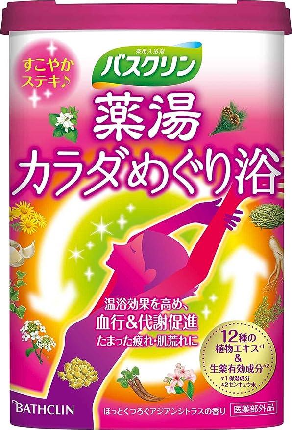 車宮殿武器【医薬部外品】バスクリン 薬湯カラダめぐり浴600g入浴剤