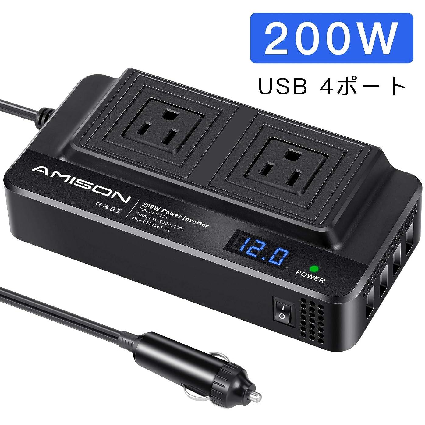 訪問カール体細胞Amison インバーター 200w シガーソケットコンセント カーコンバーター DC12V /AC 100Vに変換 車載充電器 ACコンセント2口 USB 4ポート