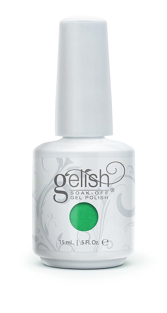 船乗り感性並外れてHarmony Gelish Gel Polish - Give Me A Break-Dance - 0.5oz / 15ml