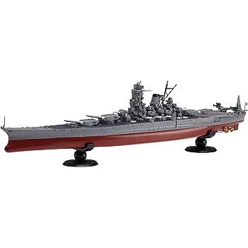 フジミ模型 1/700 艦NEXTシリーズ No.2 日本海軍戦艦 武蔵 色分け済み プラモデル 艦NX-2
