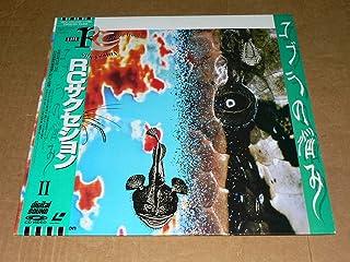 LDRCサクセション忌野清志郎コブラの悩み'88.8、日比谷野音でのライヴ帯歌詞カード付き、美&良盤
