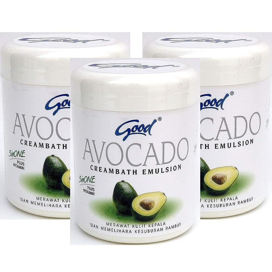 頼る町ウェイターgood グッド インドネシアバリ島の伝統的なヘッドスパクリーム Creambath Emulsion クリームバス エマルション 250g × 3個 Avocado アボガド [海外直送品]