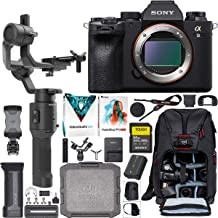 $4549 » Sony a9 II Full Frame Mirrorless Interchangeable Lens Camera Body ILCE-9M2 Filmmaker's Kit with DJI Ronin-SC 3-Axis Handheld Gimbal Stabilizer Bundle + Deco Photo Backpack + 64GB + Software