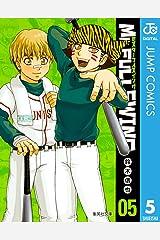Mr.FULLSWING 5 (ジャンプコミックスDIGITAL) Kindle版