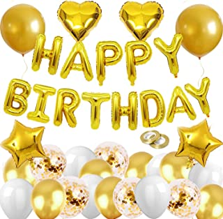 誕生日 飾り 誕生日 Bpets バルーン 飾り付け ブラック シルバー 風船セット ハッピー バースデー HAPPY BIRTHDAYガーランド ハート風船 装飾 パーティー お祝い ゴールド