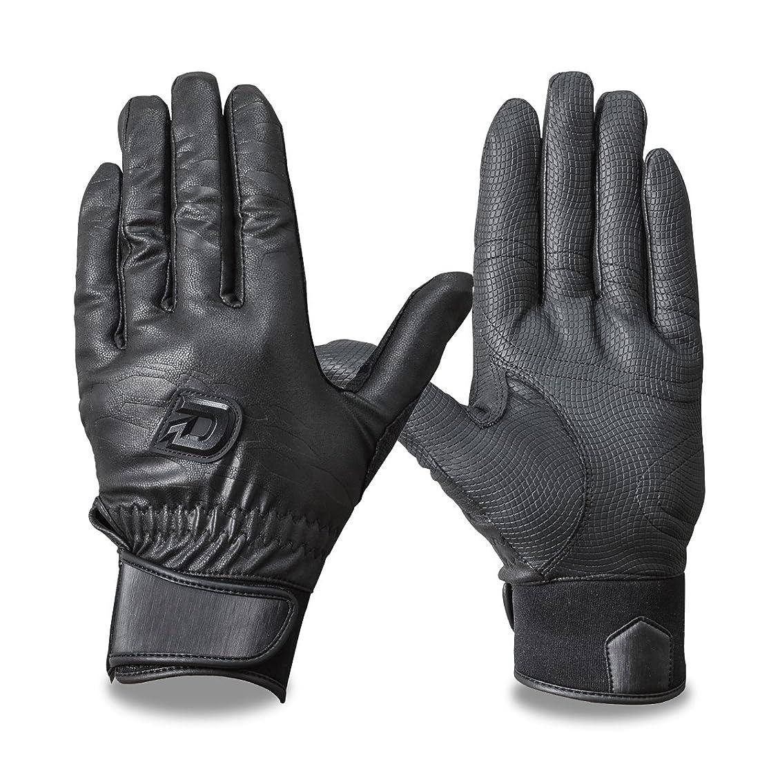 それに応じて約傾いたDeMARINI(ディマリニ)   野球 高校野球対応 バッティンググローブ グラブ 手袋 GRITE (グリテ) 両手用 WTABG0602