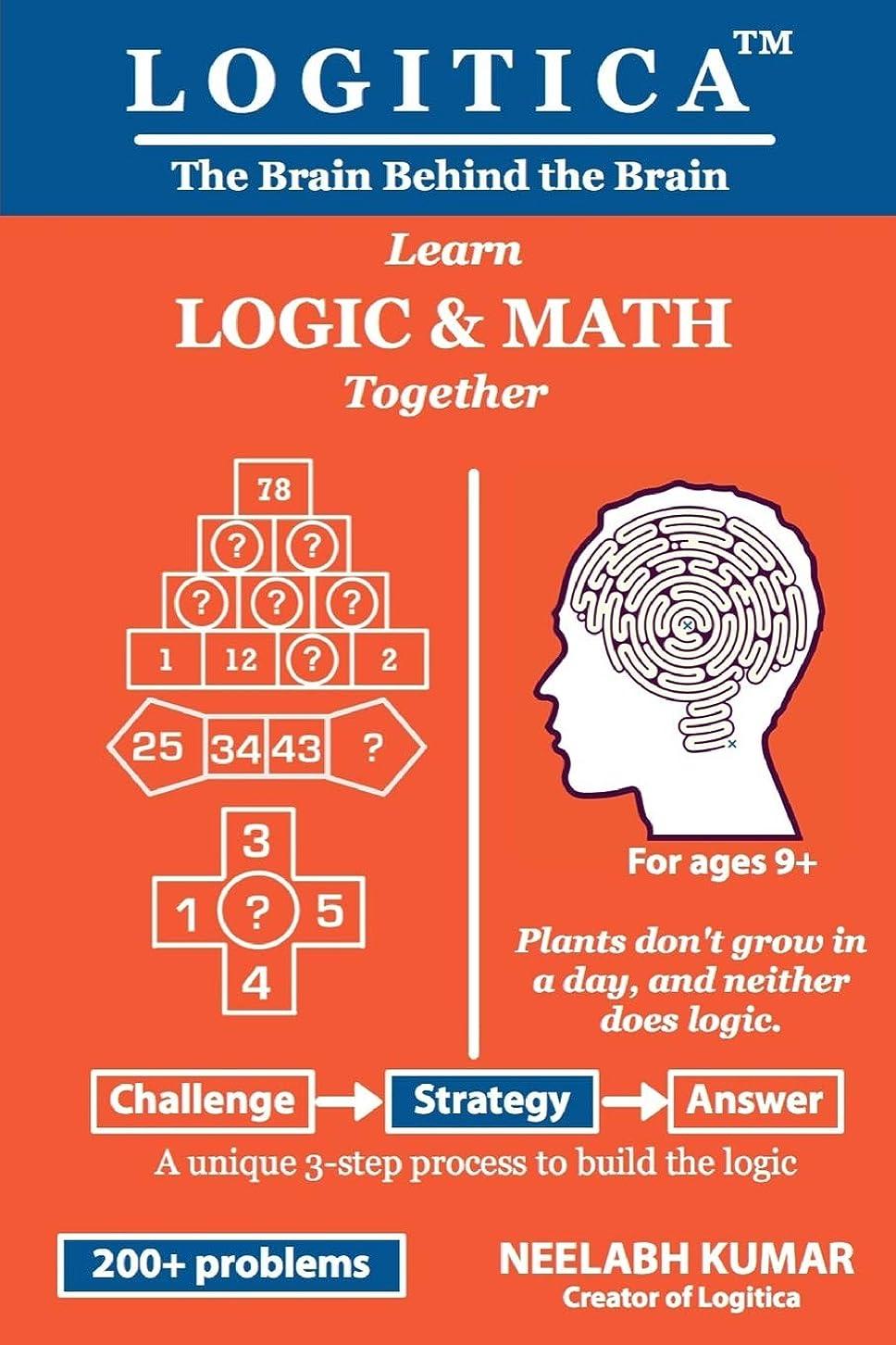 忠実建物事件、出来事Logitica: Learn Logic and Math Together