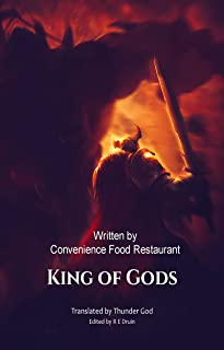 King of Gods: Book 1