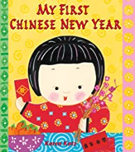 My First Chinese New Year (My First Holiday)