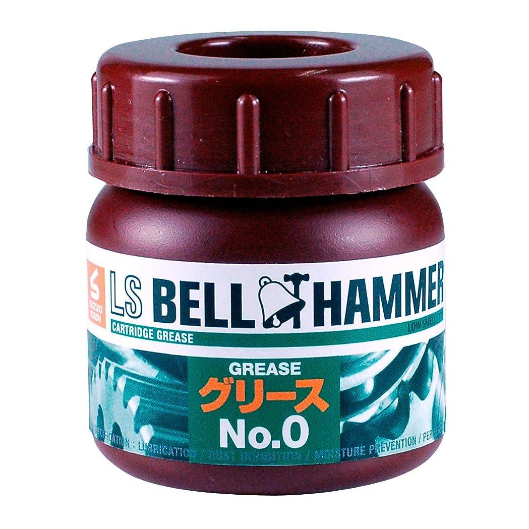平均艶密度スズキ機工 LSベルハンマーグリースNo.0ボトル 50ml