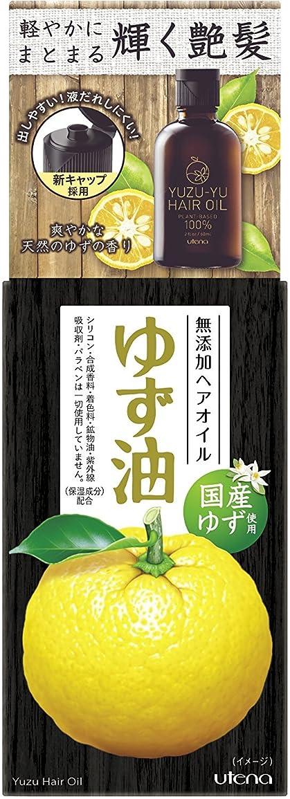 物質アンティークささやき【ウテナ】ゆず油 無添加ヘアオイル 60ml ×3個セット