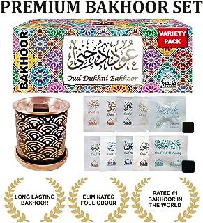 Dukhni Oud Bakhoor Incense Variety Box (20 Pieces) & Rainbow Exotic Bakhoor Burner - Gift Set & Starter Kit.Perfect for Namaaz, Indoors, Meditation, Relaxation, Unwinding, Chanting, Peace