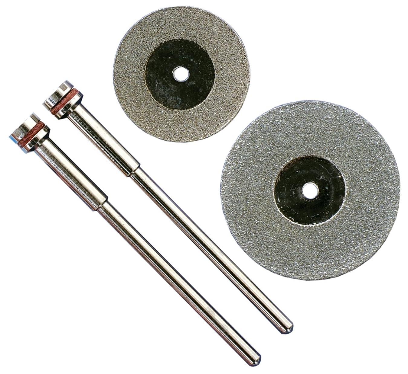 それるメンバー定期的リリーフ(RELIFE) ダイヤモンドミニカッター 2枚組 20?26mm 28532