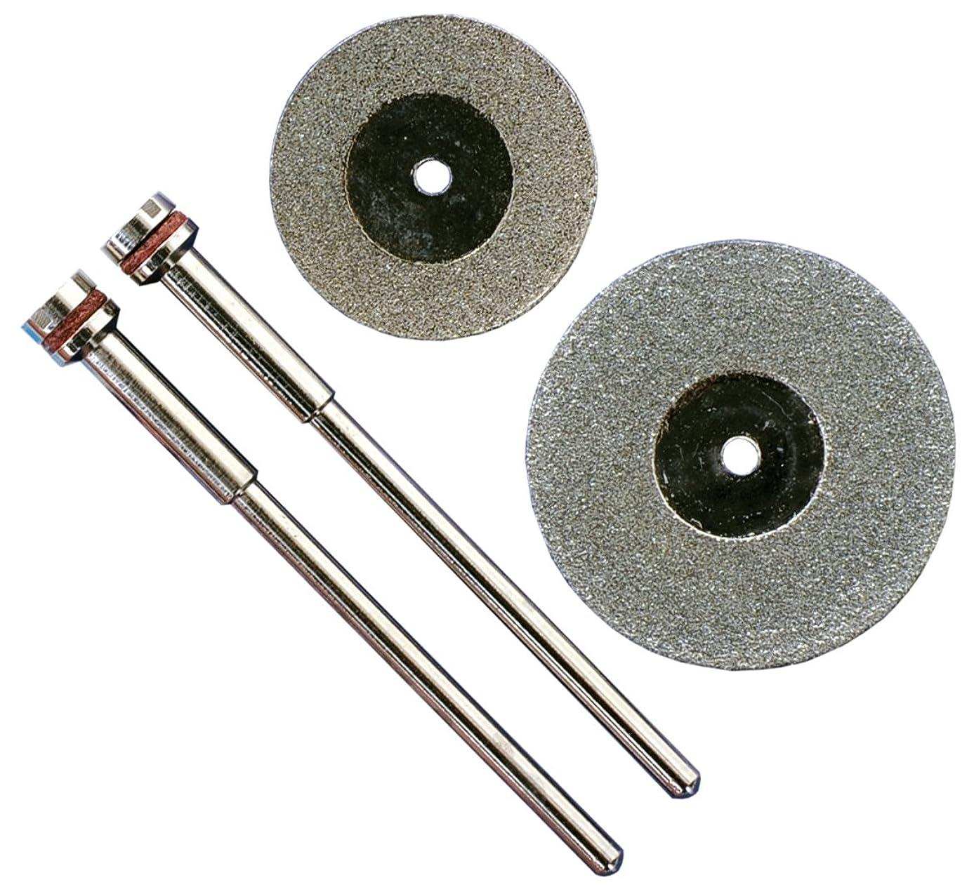 両方便利ホップリリーフ(RELIFE) ダイヤモンドミニカッター 2枚組 20?26mm 28532