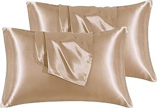 Hansleep Zestaw 4 satynowych poszewek na poduszkę khaki 50 x 75 cm jedwabista poszewka na poduszkę do pielęgnacji włosów i...