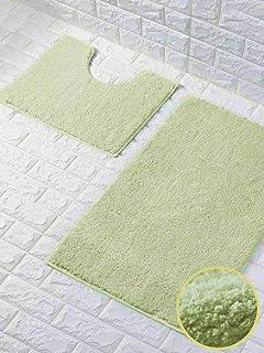 Gaveno Cavailia Lot de 2 tapis de bain et de pieds antidérapants et absorbants pour salle de bain Motif menthe