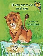 El león que se vio en el agua: Edición en español (Historias de enseñanza de Hoopoe) (Spanish Edition)